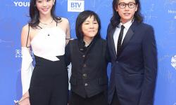 电影《喜欢你》甜蜜亮相第七届北京国际电影节开幕式