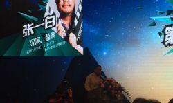 """中国电影美学论坛在在北京举行  探讨""""中国电影的美学走向"""""""