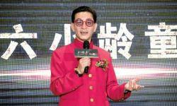 电影《玄奘西游记》在西安启动  六小龄童担纲总导演