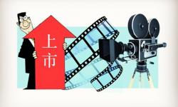 国产电影表现颓势  2017年第一季度影视股低迷