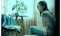李睿珺执导电影《路过未来》入围第70届戛纳电影节