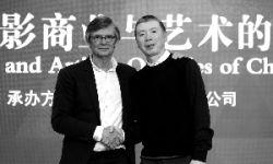 第七届北京国际电影节广邀电影界重量级的名家大师来京论道