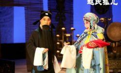 京剧电影《穆桂英挂帅》《赵氏孤儿》以及《谢瑶环》传承国粹艺术