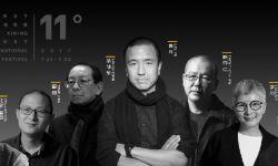 第11届FIRST影展将在西宁揭幕