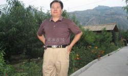 长影集团与平凉市委宣传部摄制电影《皇粮》开机拍摄