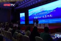 """""""第十四届全国院线国产影片推介会""""在新疆乌鲁木齐市举行"""