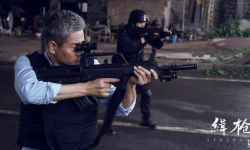 大尺度枪械警匪材电影《缉枪》动作版预告片