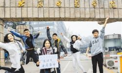 北京电影学院广东培训中心正式挂牌深圳