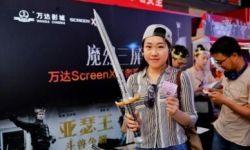 《亚瑟王:斗兽争霸》成首部ScreenX进口片
