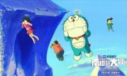 《哆啦A梦:大雄的南极冰冰凉大冒险》中国内地将于5月30日上映
