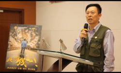 农村幽默喜剧电影《我有钱啦》在北京启动  李振荣执导