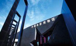 """""""中国电影馆""""在深圳文博会跨文化传播发光发热"""