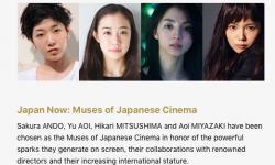 """第30届东京国际电影节将推出""""Japan Now 银幕的女神们""""特别单元"""