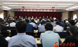 甘肃省影视工作座谈会在兰州举行 20部优秀电影及纪录片受表彰