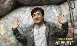 起底中国电影发行产业链  你所不知道的那些黑幕!