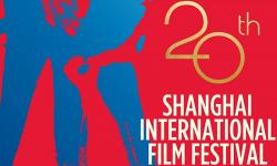 第20届上海国际电影节金爵奖评委和入围影片公布