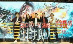 电影《战狼2》风波不断  最终定档7月28日全国上映