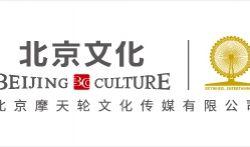 北京文化30亿元投资电影项目《封神三部曲》