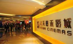 橙天嘉禾7100万港元收购泛亚影院拓展广告业务