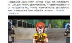 国产动画电影《魁拔4》众筹不到一天 百万目标实现140%