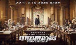 """电影《中国推销员》再曝""""中国你好""""特辑和""""商战""""版海报"""