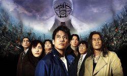 《20世纪少年》电影公司破产 负债总额约达6500万日元