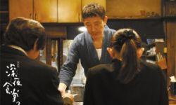 原版电影《深夜食堂2》定档7月18日