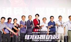电影《中国推销员》主演李东学透露要全英文台词对话