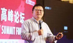 """俞永福:我们不叫""""阿里影业公司"""",应该叫""""阿里影业基础设施公司"""""""