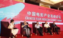 电影产业的升级改造:听听上海国际电影节上的大佬们怎么说
