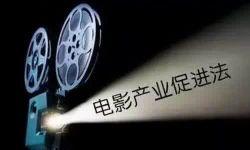 广东佛山市设立五十亿元基金投资以影视为代表的文化产业