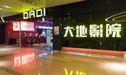 大地影院集团总经理于欣:三五年内中国电影院线将被整合