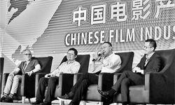 中国电影产业高峰论坛:中国电影与BAT 谁给谁打工?