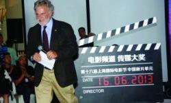 大佬云集上海国际电影节  共话中国电影产业未来