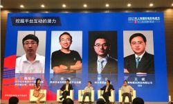 直击上海国际电影节高峰论坛:PPTV挖掘平台互动潜力