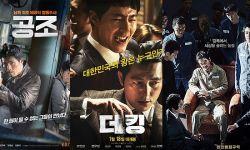 2017年上半年的韩国电影:进口片强势 玄彬&赵寅成&韩石圭坐稳电影市场