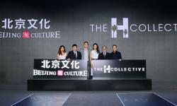 美国The H Collective电影公司发布片单 张杰或参演《极限特工4》