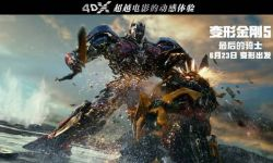 4DX带你驾驶超级座驾,参加《变形金刚5:最后的骑士》终极一战
