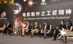 2017《好莱坞工匠》中美影视分享会:中国电影缺少敬业精神