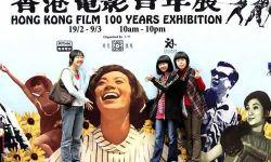 香港电影要融入华语电影  把中国电影品牌打到世界上去