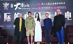青年电影人怎样走向国际 电影首先要拍给中国观众看