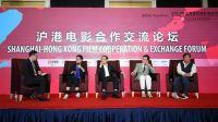 """""""华语电影""""是集中艺术家的一面旗帜"""