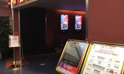 上海影城第七放映厅:小小放映厅充满对中国电影的热忱