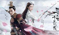 电影《三生三世十里桃花》改档至8月4日 光线影业加入出品方