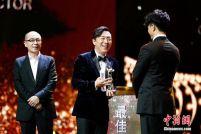 """上海国际电影节金爵奖:黄渤夺得""""影帝""""电影《三轮浮生》获最佳影片奖"""