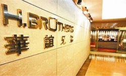 上海国际电影节论坛透露:一线影视公司调整战略方向