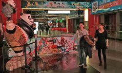 英媒:中国超过美国成为拥有电影银幕最多的国家
