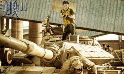 电影《战狼2》发布坦克漂移特辑 吴京亲身上阵漂到漏油