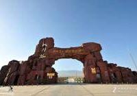 甘州区平山湖影视基地