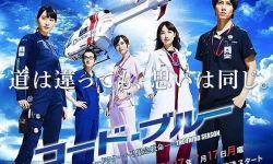 日剧春季档惨淡收场 《CODE BLUE 3》率9部新片拯救夏季档